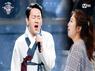 SM 연습생 출신 무속인 '한숨'