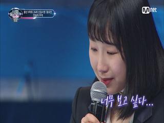 24세 울산 싱글맘이 딸에게 보내는 편지 (폭풍눈물)