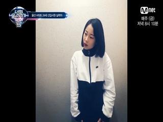 [실력자LIVE] 울산 24세 신입사원 ′Chandelier′