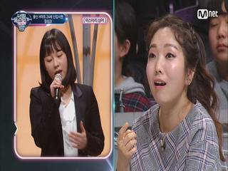 리틀 정인! 울산 24세 신입사원  '사랑은'