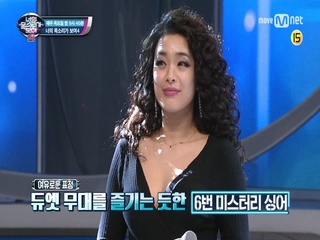 [풀버전]김종국&라운드걸 현규비 사랑스러운 듀엣무대!