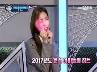[선공개] 아이돌 하트 변천사! 너의 하트가 보여♥
