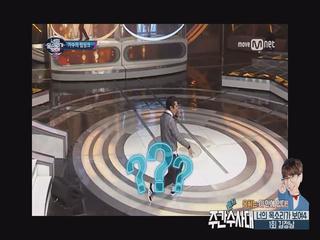 [주간수사대] 립싱크 장인, 김정남