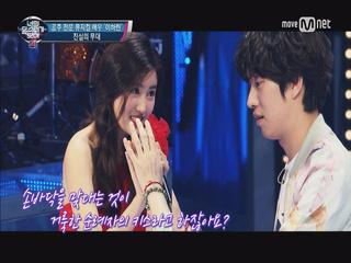 [사심방송 주의] '미녀와 희철' 커플송♥