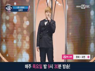 [음원] 신촌 신용재 ′못해′