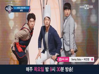 [음원] MSG 워너비 ′Swing Baby′