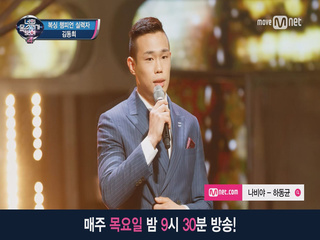 [음원] 한국 복싱 챔피언 실력자 ′나비야′
