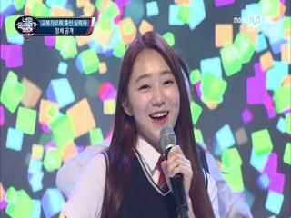 우쭈쭈♥ 과즙 소녀의 비타민 같은 무대! '음오아예'