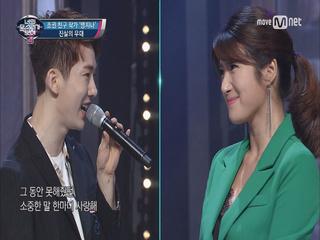 JYP 연습생 출신! 조권 친구 실력자 작가 '헤어지러 가는 길'
