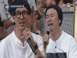 [스페셜] 12년만에 컴백한 클론, 20년만에 '도시 탈출'도전!