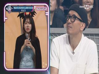 러블리♥ 예술의 전당에서 노래한 대전 임수정 '밤의 여왕 아리아'