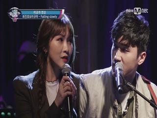 [미공개] 인도 버스커&2호선 미친개 'Falling Slowly'