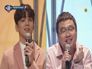 [스페셜]역대급 사기캐 황의경!? 박휘순과의 상큼한 립싱크♥