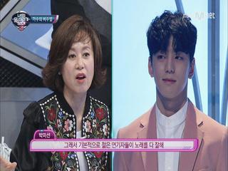 황의경을 향한 박미선의 날카로운(?) 추리!!
