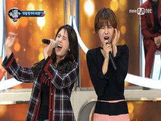 [선공개] 프로립싱크꾼! 장도연&소미의 'Listen'