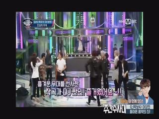 [주간수사대] 갓세븐과 클럽 댄스! 이상민!