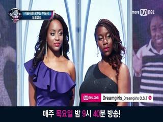 [음원] 비욘세를 꿈꾸는 투욘세 ′Listen′