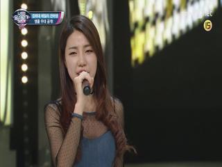 [미공개] 경희대 에일리 앵콜 무대 ′U&I′