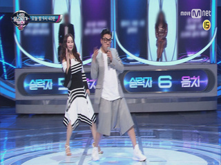 [스페셜] 룰라 데뷔곡 '100일째 만남' 24년만에 도전!