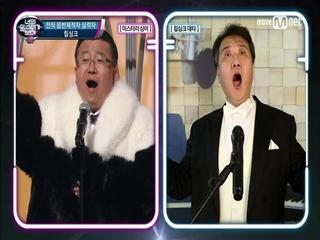 이상민과 같은 아픔.. 전직 음반 제작자 실력자 ′향수′