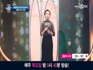 [음원] 몽골판 슈스케 우승자 ′장마′