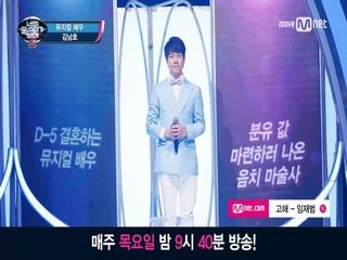 [음원] D-5 결혼하는 뮤지컬 배우 ′고해′