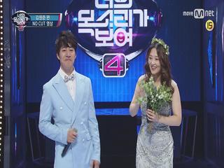 [미공개] 김원준을 들었다 놨다~