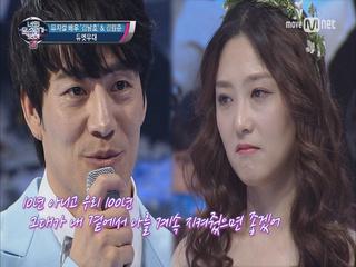 [눈물주의] 결혼 5일전 뮤지컬 배우의 로맨틱 프로포즈♥