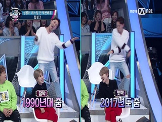 [붐's 댄스교실] 90년대 정박 댄스 vs 요즘 엇박 댄스