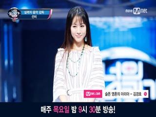 [음원] 실력자 드라마 음악 감독 ′슬픈 영혼의 아리아′