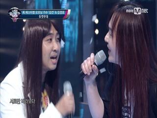 김경호&록 페스티벌 오프닝 가수의 듀엣무대! '금지된 사랑'