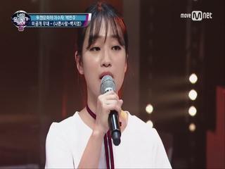 [미공개] 백지영 발라드의 국악 버전! 무형문화재 이수자 '나쁜 사람'