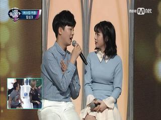 꽁냥꽁냥 귀여운 버스킹 커플♥'잔소리'