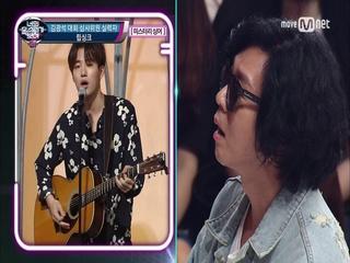 심쿵 음색! 김광석 대회 심사위원 실력자! 'Neon'