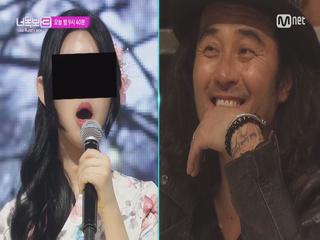 [선공개]사과아가씨 잇는 소름 국악실력자?!