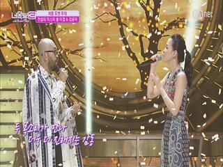 (감동)미스터 봉x김윤아의 아름다운 듀엣 ′봄날은 간다′