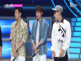 (립싱크주의)흥부자 2PM의 너목보 출사표!