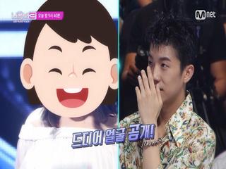 [단독선공개](두근)2PM 장우영, 첫사랑♥ 극적상봉?!