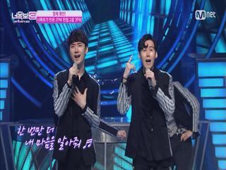 2PM! 역대급 헌정무대, 보고 있나? '니가 밉다'