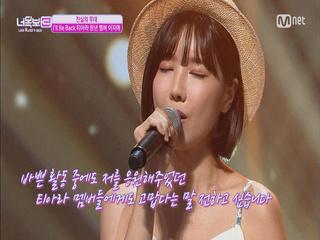 (진짜)티아라 원년 멤버, 이지애 '원하고 원망하죠'