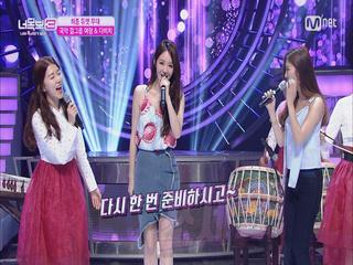 추석맞이! ′다비치&국악걸그룹′ 듀엣무대~ ′8282′