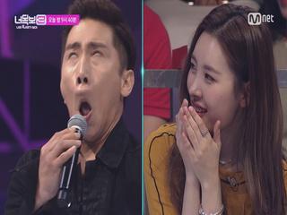 [선공개] 원더걸스 빵터진 유세윤의 '인중 립싱크'?!