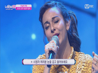 엠카 방청객, K-POP과의 소름돋는 '인연'