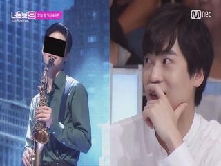 [선공개]립싱크 덜덜이 존박VS 색소폰 존박, 누가 진짜?
