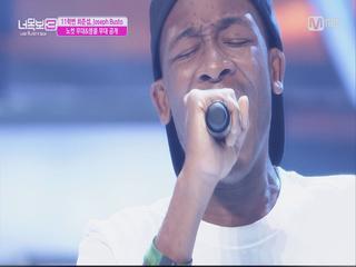 [후공개]우승자, 11학번 최준섭 ′조셉′ 앵콜무대