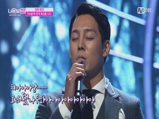 (속보)중국 화장품 CEO 출연, 노래까지?!