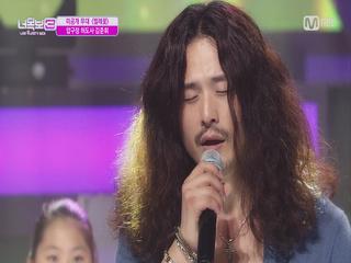 [미공개] 압구정 허도사, 김준휘 '찔레꽃'