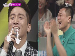 [선공개] JYP 빵터진 유세윤의 콧구멍 립싱크?!