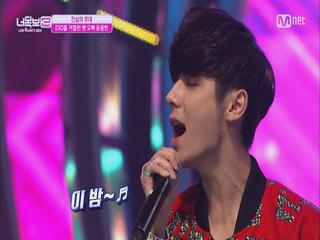 EXO를 거절한 쎈 오빠, 윤용빈 ′인생은 즐거워′