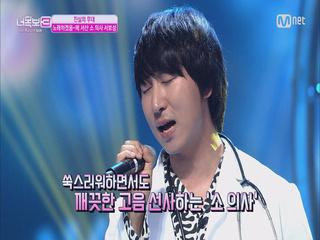 밀크보이스♡ 서산 소의사, '좋은 사람'
